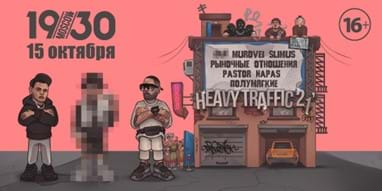 HEAVY TRAFFIC FEST '21