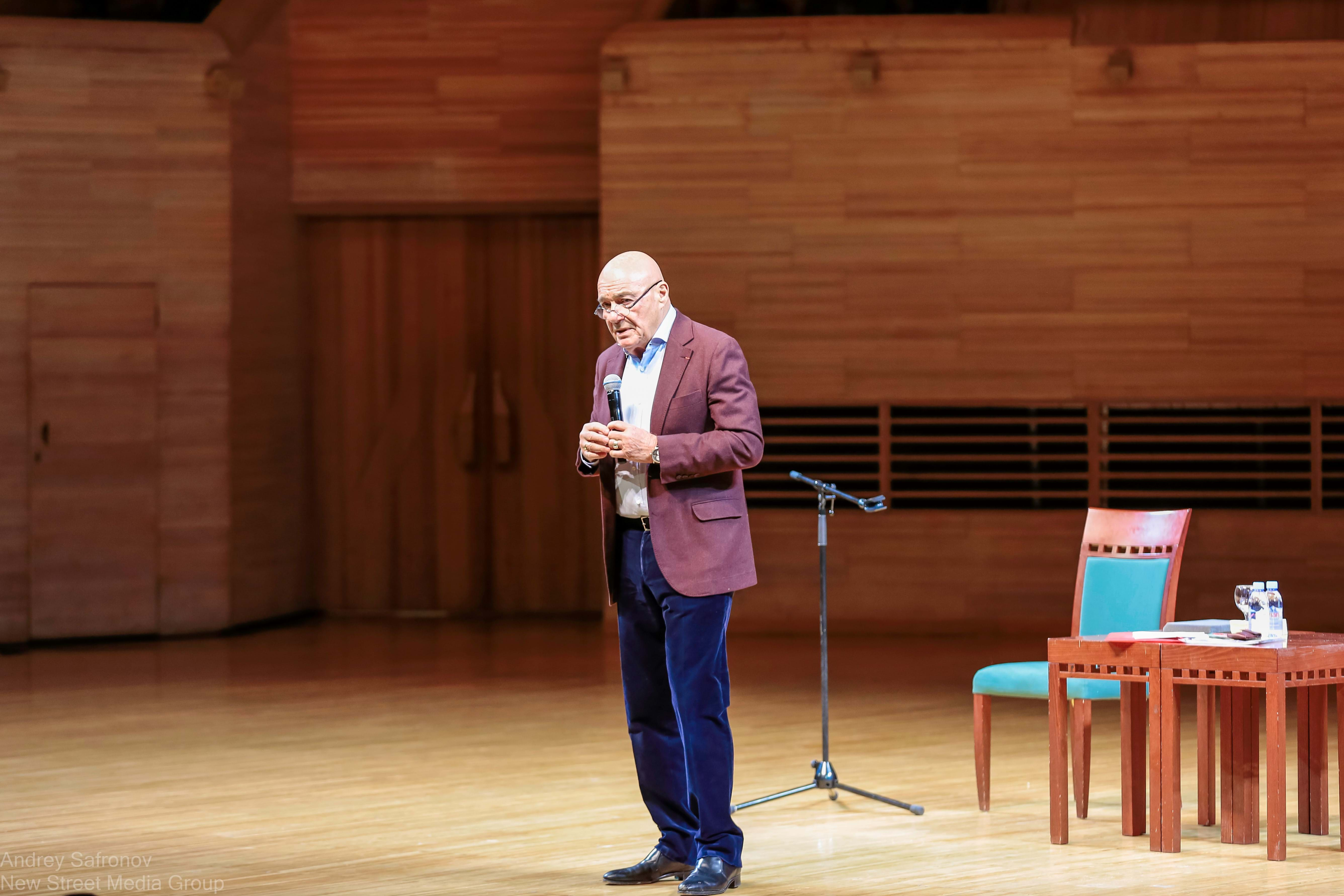 2016.11.26 - Vladimir Pozner - Moscow International House of Music