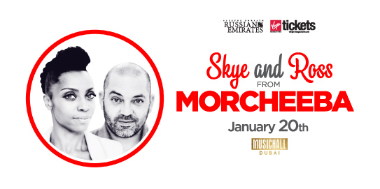 Sky & Ross from Morcheeba