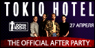 Tokio Hotel The Official After Party